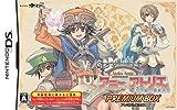 Annie no Atelier: Sera Shima no Renkijutsushi [Premium Box] [Japan Import]