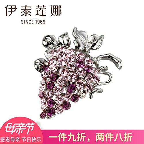 TKHNE Italina counter genuine crystal brooch pin badge small vineyard purple brooch pin badge women girls classic ()