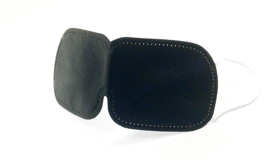 不織布 使い捨て アイマスク 個包装 ブラック 500枚セット B077KY89CZ