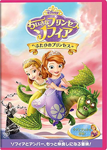 Disney - Sofia The First: The Curse Of Princess Ivy [Japan DVD] VWDS-5914
