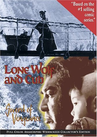 Lone Wolf and Cub: Sword of Vengeance