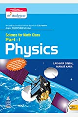 Science for Ninth Class Part 1 Physics Kindle Edition