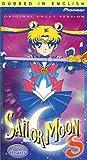 Sailor Moon S - Pure Hearts (Vol. 1, Uncut Version) [VHS]