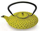 BergHOFF Studio 0.84-Qt. Cast Iron Teapot, Yellow