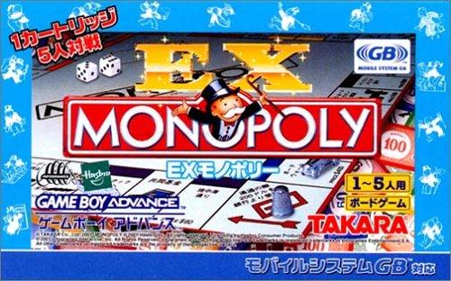 Amazon | EX MONOPOLY | ゲーム...