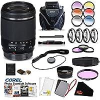 Tamron 18-200 f/3.5-6.3 Di II VC Lens (International Version)(No Warranty) for Canon Pro Accessory Kit