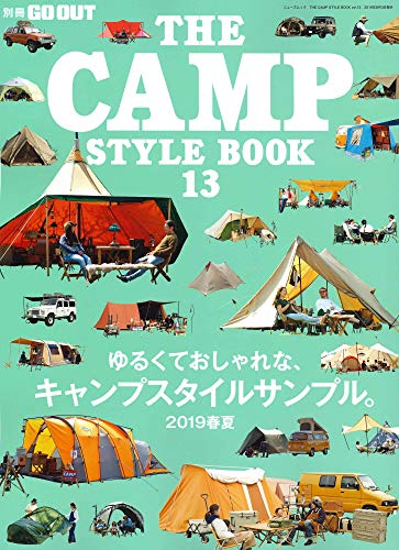 THE CAMP STYLE BOOK 最新号 表紙画像