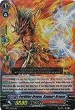 Cardfight!! Vanguard TCG - Perdition Dragon, Rampart Dragon (BT17/014EN) - Booster Set 17: Blazing Perdition ver.E