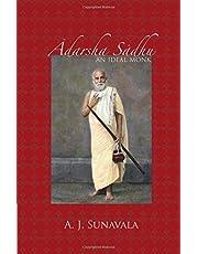 Adarsha Sadhu: An Ideal Monk (Shri Vizay Dharmsuri, Jain Granthmala)