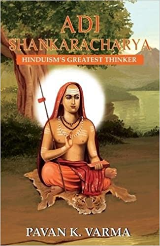 Image result for adi shankaracharya pavan verma