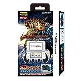 3DS LL Monster Hunter 4G Extended slide pad for Nintendo 3DS LL