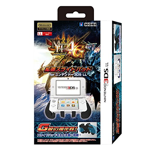 3ds ll slide pad - 2