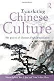 Translating Chinese Culture, Pellatt Valerie and Eric T. Liu, 0415693136