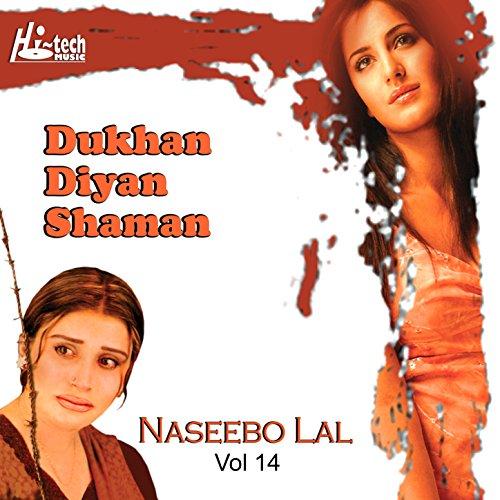 Lag Di Karachi Di Mp3: Tati Lagdi Rukhan Di By Naseebo Lal & Dj Chino On Amazon