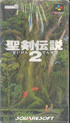Seiken Densetsu 2 (aka Secret of Mana) Super Famicom (Super NES Japanese Import)
