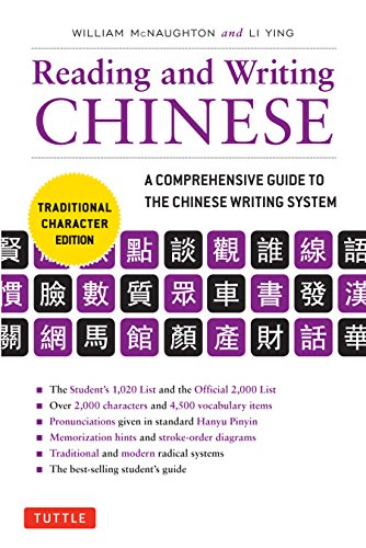 [E.b.o.o.k] Reading & Writing Chinese Traditional Character Edition: A Comprehensive Guide to the Chinese Writin EPUB
