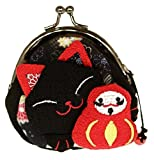 Fortune Cat Coin Purse - Black