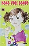 Hana Yori Dango, tome 18 par Kamio