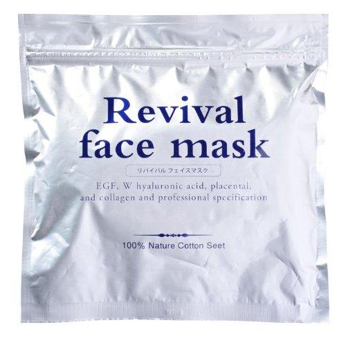 Revival face mask 120 sheets set