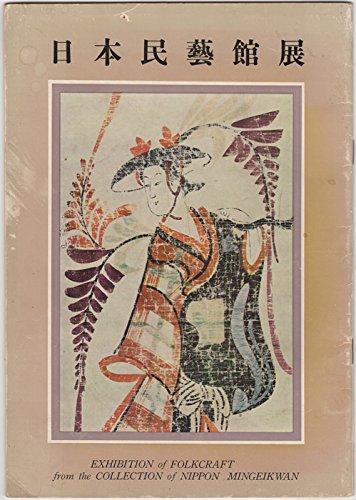 Nihon Mingeikan ten. Exhibition of folkcraft from the collection of Nippon Mingeikwan. Collection of the Japanese Folk-Craft Museum.