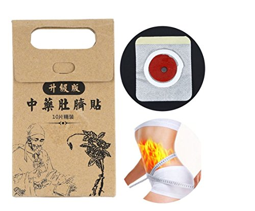 Genuiskids 10 pcs/lot Potent Slimming Paste Stickers Skinny Waist Belly Fat Burning Patch Chinese Medicine Slimming Patch Products