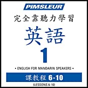 ESL Chinese (Man) Phase 1, Unit 06-10: Learn to Speak and Understand English as a Second Language with Pimsleur Language Programs |  Pimsleur