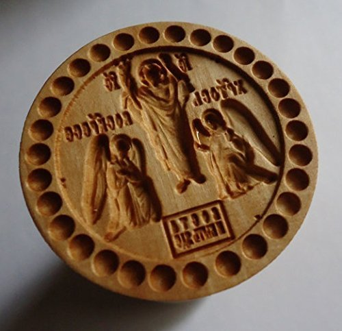 Stamp For The Holy Bread Orthodox Liturgy/Wooden Hand Carved Traditional Prosphora *Resurrection of Christ* (Diameter: 1.77 inches/45 mm) #64 by ArtStudio17