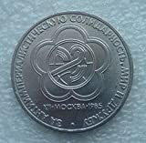 1985 RU 1 ruble XII World Festival of Youth and Students in Moscow USSR Soviet Union Russian Coin 31mm About Uncirculated Detials
