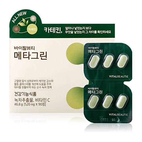 VITALBEAUTIE Meta Green 520milligram X 90 Pills 46.8gram for Weight Control Green Tea by VITALBEAUTIE