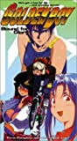Golden Boy Ep 4-6: Bound for Glory [VHS]