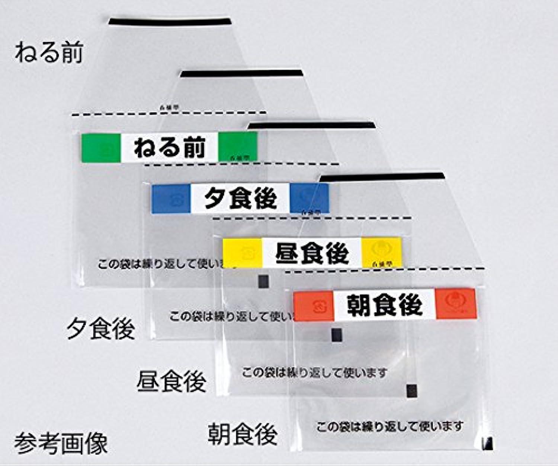 【セット品】国光オブラート 袋型 100枚入 ×4個