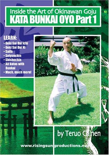 Inside The Art of Okinawan Goju- Kata Bunkai Oyo Part 1