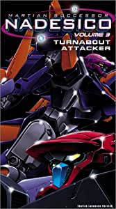 Martian Successor Nadesico, Vol. 3: Turnabout Attacker [VHS]