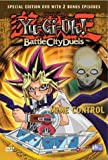 Yu-Gi-Oh - Battle City Duels - Mime Control