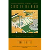 Keene, D: Seeds in the Heart: Japanese Literature