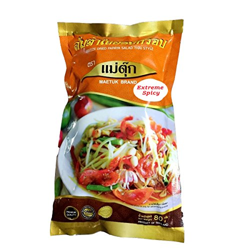 Freeze Dried Instant Papaya Salad Thai Style - Somtam Thai -Just Pour Water and Ready to eat in 5 min. - Can keep 1 Year - 3 Level of Spicy can choose - GMP & HACCP Certified CODEX (Spicy Level 3)