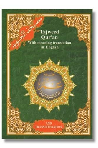 Tajweed Qur'an (With English Translation, Juz' Amma - Chapter 30) (Quran In Juz)