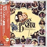 Bugsy Malone by Paul Williams (1998-10-20)