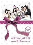 [DVD]アン・ジェウク「愛してる」メイキングDVD-BOX