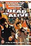 Dead Or Alive [DVD] (18)