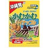 三菱食品 かむかむ沖縄パイナップル 30g×10コ入り