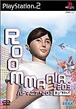 ROOMMANIA#203