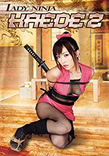 Amazon.com: Lady Ninja Kaede Complete Collection: Mai ...