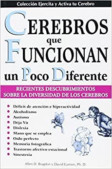 Book Cerebros Que Funcionan Un Poco Diferente.: Brains That Work a Little Bit Differently (Collection Exercise and Put Your Brain in Action)