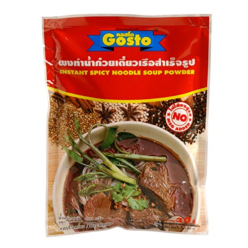 Gosto Nam Tok (Waterfall) Thai Instant Darkened Spicy Noodle Soup Powder Each for 30 Servings - Pack of 1 by Grocery & Gourmet Food