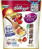 ケロッグ 厳選素材 フルーツグラノラ 徳用袋 500g×6袋