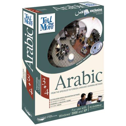 Amazon com: TeLL me More Arabic - Intermediate & Advanced
