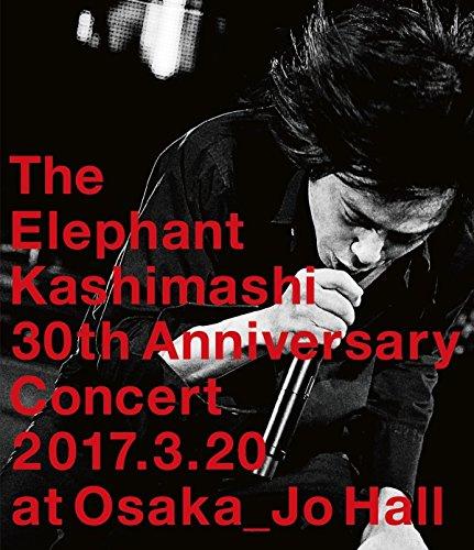 エレファントカシマシ / デビュー30周年記念コンサート'さらにドーンと行くぜ!'大阪城ホールの商品画像