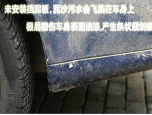 Black Auto parts 4PCS Mudguard Splash Guard Mud Flap Fit For 2011 2012 NISSAN VERSA / TIIDA HATCH