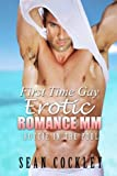 Erotic Romance MM: First Time Gay - Hottie In The Pool (Volume 1)